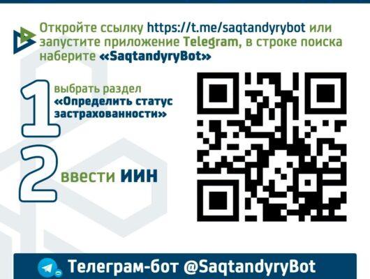 WhatsApp Image 2021-07-26 at 11.29.06 (1)