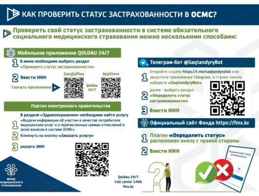 WhatsApp Image 2021-07-26 at 11.29.06