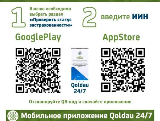 WhatsApp Image 2021-07-26 at 11.29.07 (1)