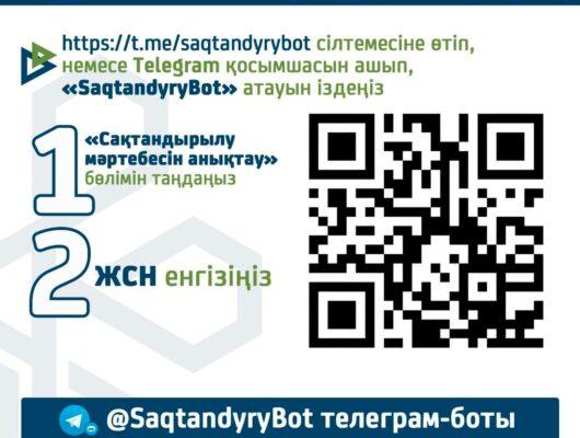 WhatsApp Image 2021-07-26 at 11.29.07 (3)