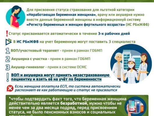 WhatsApp Image 2021-07-26 at 11.29.07