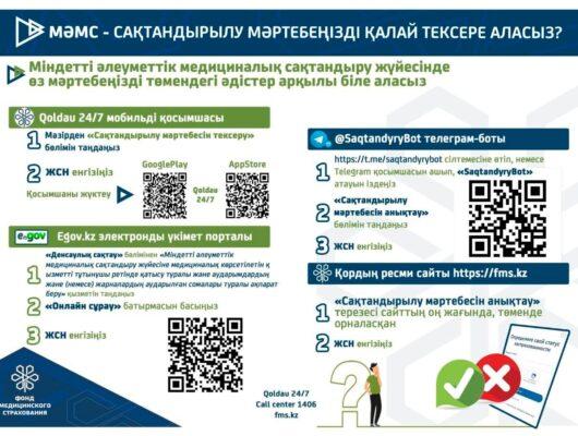 WhatsApp Image 2021-07-26 at 11.29.08 (1)