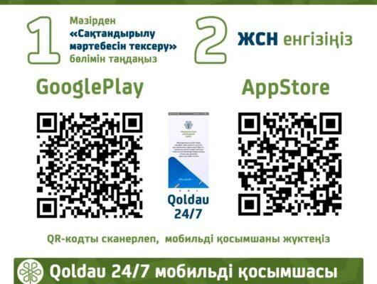 WhatsApp Image 2021-07-26 at 11.29.08